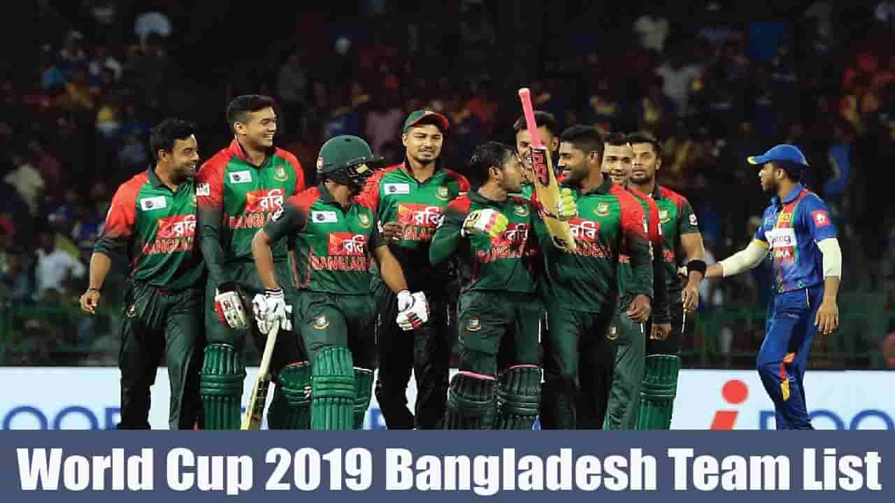 World cup 2019 Bangladesh Team List