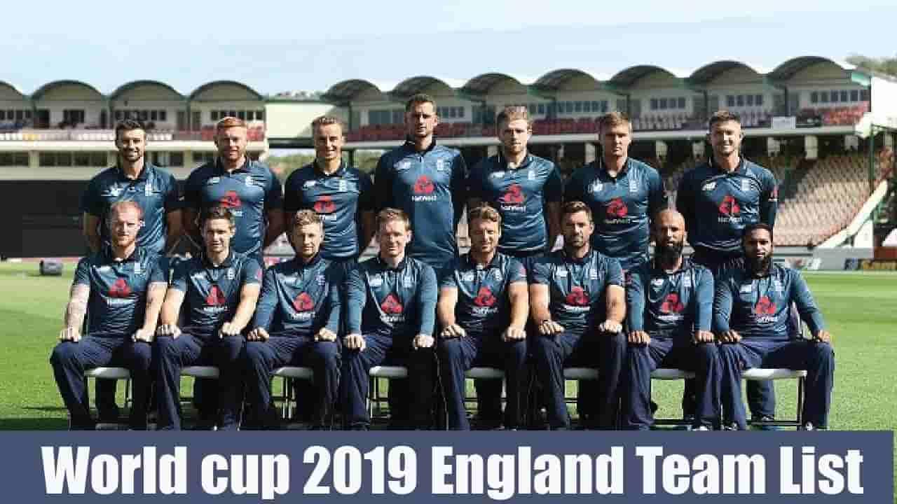 World cup 2019 England Team List