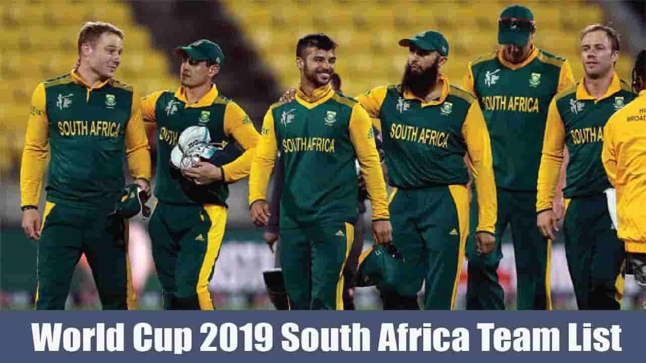 World cup 2019 South Africa Team List