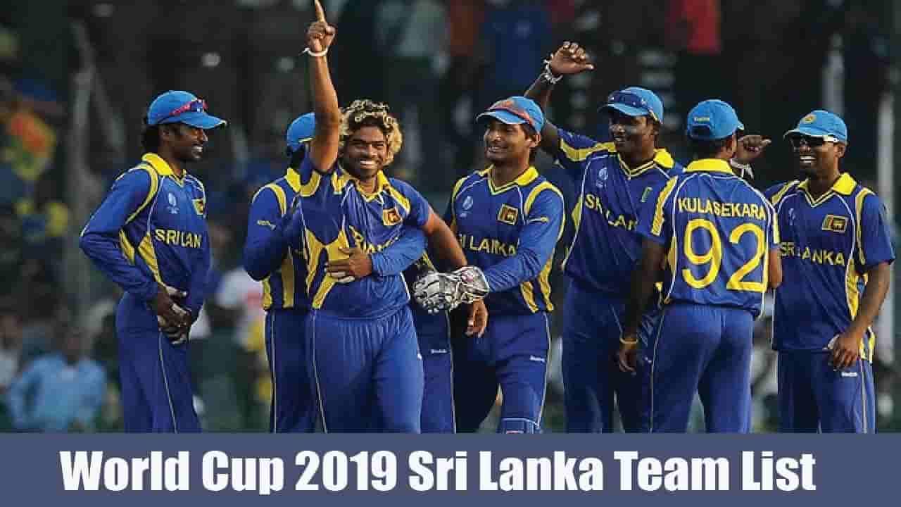 World cup 2019 Sri Lanka Team List