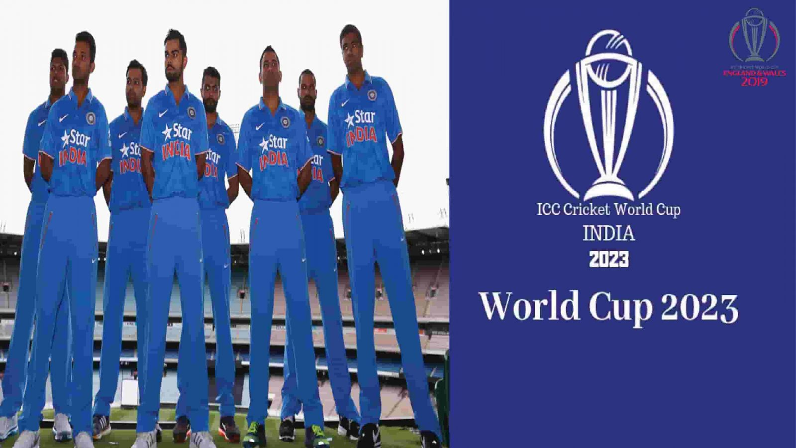 2023 cricket world cup