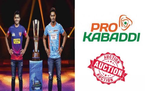 Pro Kabaddi Auction 2021