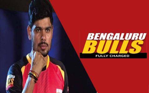 Bengaluru Bulls Team